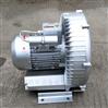 0.55千瓦220V單相高壓風機