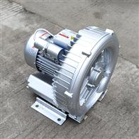 2QB 210-SAA11微型0.25KW单相220V高压风机