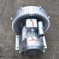 2QB 410-SAA11220V低噪音高压风机