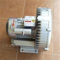 2QB 310-SAA110.75KW单相220V高压风机