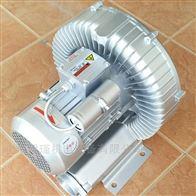 2QB 510-SAA111.1KW单相220V高压鼓风机