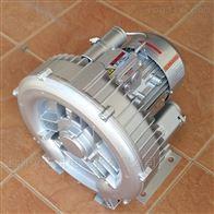 2QB 310-SAA01220V单相0.55KW高压鼓风机