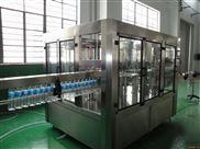CGF-小瓶水三合一灌装机