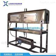 热收缩包装机-蒸汽缩标机 欢迎试机接受定制