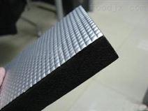橡塑保温板商品价格、橡塑板价格