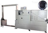 ELD-105A深圳全自动在线打包机工作原理