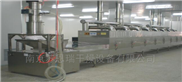 供应沈阳微波设备,连续式微波干燥机