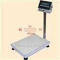 TCS-QC-EXIB150kg防爆电子台秤/化工厂本安型防爆台秤