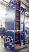 热交换器厂家直销 油水可拆卸板式换热器