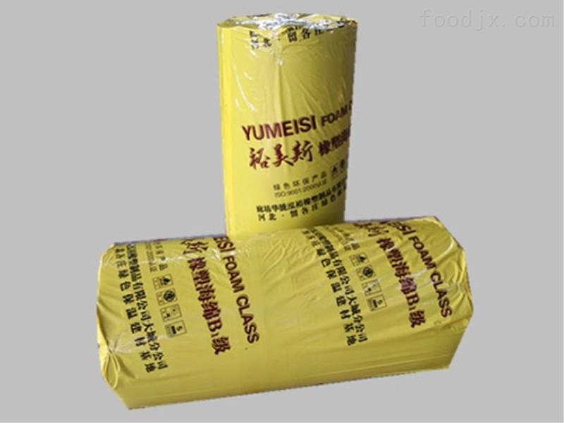 裕美斯绝热橡塑保温棉