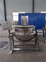 全自动可倾燃气式夹层锅,搅拌锅厂家价格