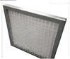 鍍鋅框金屬鋁網初效過濾器