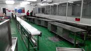 定做-冠通食品输送带/不锈钢网带输送机厂家