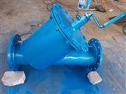 铸钢手摇刷式过滤器