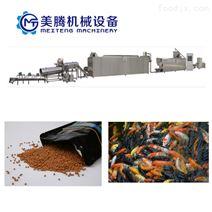 鱼粮制粒机鱼饲料膨化机挤压设备