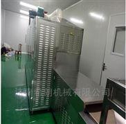 化学原料微波加热干燥设备 希朗微波