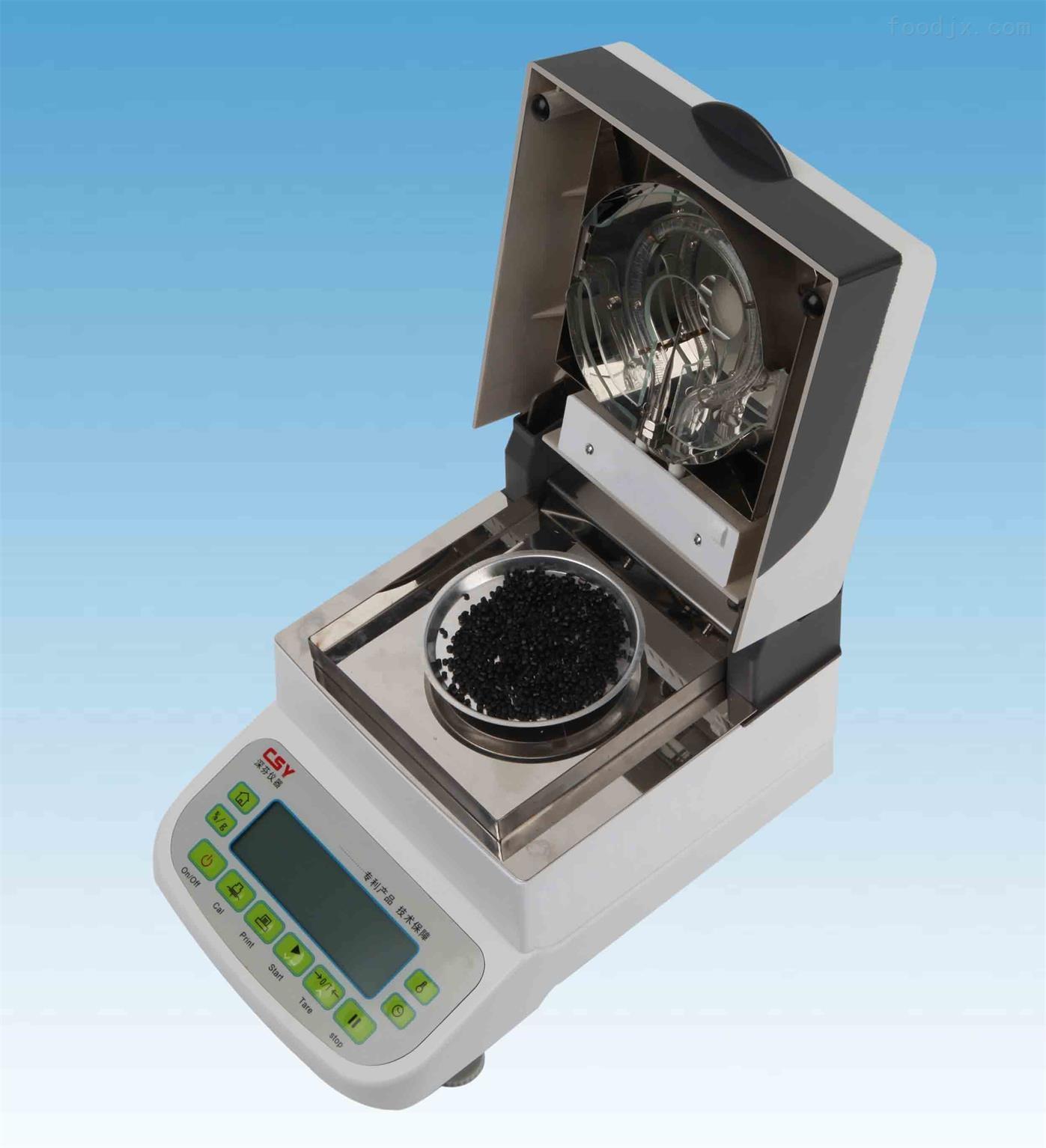 CSY-L5墙体保温材料水分测定仪