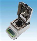 刺參干水分測定儀