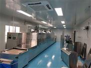 微波保温板烘干机 立威微波干燥设备厂家