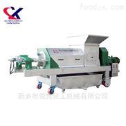 新乡LXJX供应双螺旋压榨机