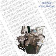 甘油精油小型定量灌装机