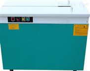 博宇自动化BK70G半自动打包机