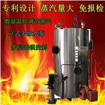 宇益500KG燃气锅炉替换1-2吨生物质煤锅炉