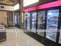 江西立式冷藏柜價格專賣店地址在哪