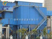 吉林省40吨供暖锅炉除尘器改造厂家超低排放