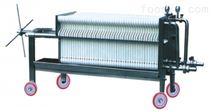 BAS-1型廂式板框壓濾機(增強聚丙烯)