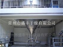 腐植酸鈉噴霧烘干機