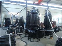高浓度耐磨渣浆泵,铰刀式泥浆泵