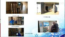 中央水机与直饮水系统机