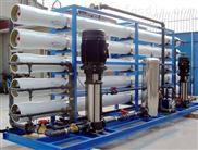 纯净水处理设备机