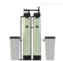 洗衣印染軟化水設備