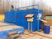 高效屠宰废水处理设备