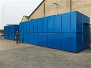屠宰废水处理设备|地埋式污水处理设备厂家直销