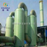 小型鍋爐脫硫除塵器碳鋼材質脫硫塔廠家價格