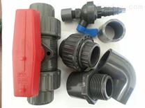 国标U-PVC管件阀
