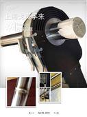 承接不锈钢钛合金洁净管自动焊接安装施工