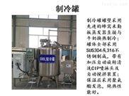 牛奶滅菌機 - 牛奶消毒機多少錢- 鮮奶滅菌設備