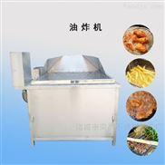 商用电加热油炸机  膨化食品节油恒温炸货机