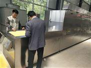 多層五谷雜糧烘烤熟化設備 微波烘焙機