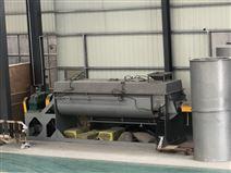 生化,物化污泥干燥机