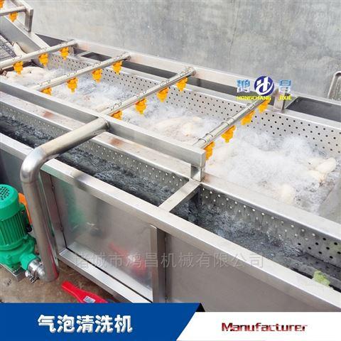 柠檬气泡清洗机