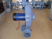 高温气体输送24V直流中压风机