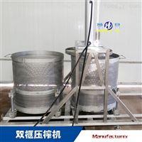 200L单桶柜栏式苦瓜汁压榨机