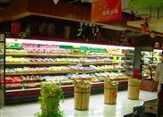 郑州酒水风幕柜水果蔬菜展示柜