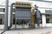 小型鍋爐脈沖布袋除塵器生產廠家