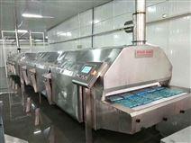 超低溫液氮速凍機